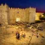Damascus Gate - Jerusalem, Israel