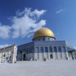 Dome of the Rock Mosque - Jerusalem, Israel
