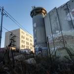Israeli West Bank barrier - Palestine